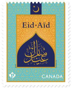 عیدفطر96/عید فطر چه روزی است و چه معنایی در عید فطر نهفته است؟