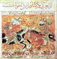 نگاره اى از نسخه شاهنامه :رزم زنگه و اخواست ،شیراز،733 ه ق.