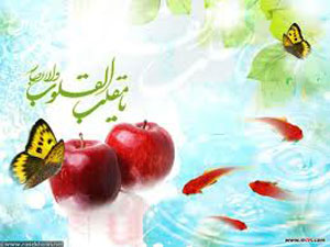 عیداومد، بهاراومد ...
