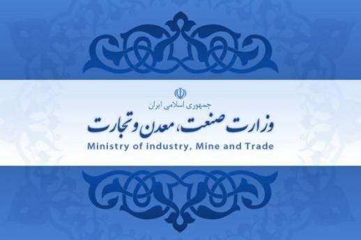 وزیر صنعت زیر ضرب استیضاح و طرح سوالات متعدد نمایندگان مجلس | ۱۴ سوال از وزیرصنعت در دستورکار کمیسیون اقتصادی
