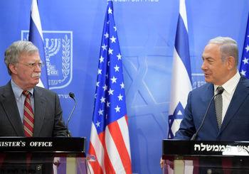 اخراج بولتون به معنای پیروزی ایران است/ ترامپ با این کار سیاست خود را از اسرائیل جدا کرد