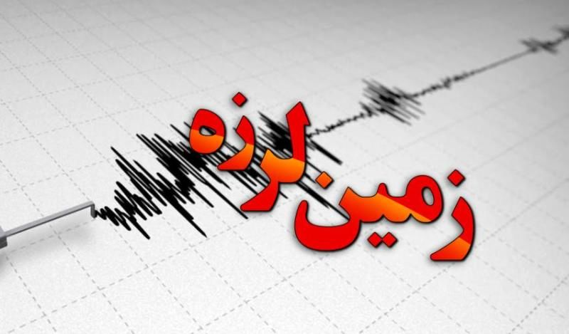 زلزله بامدادی در استانهای لرستان و ایلام