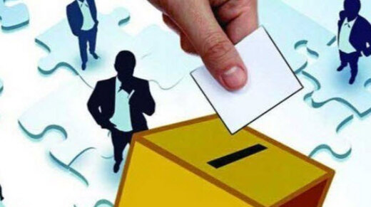 انتخابات ۹۸؛میدان آزمون سلبریتیهای سیاسی / نوظهورها روی کار میآیند؟